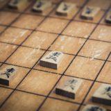 将棋の名人戦・順位戦の仕組み|藤井聡太七段が昇級するための条件は