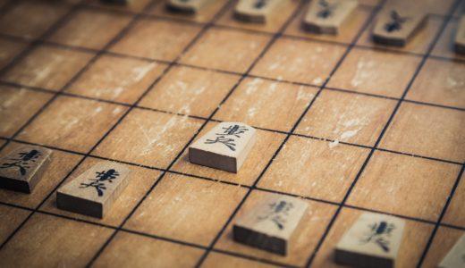 将棋ブーム⁉初心者だけど趣味将棋はじめました