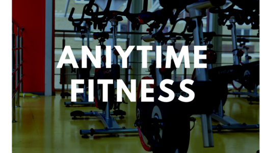 【トレーニングジム】エニタイムフィットネスの特徴を紹介