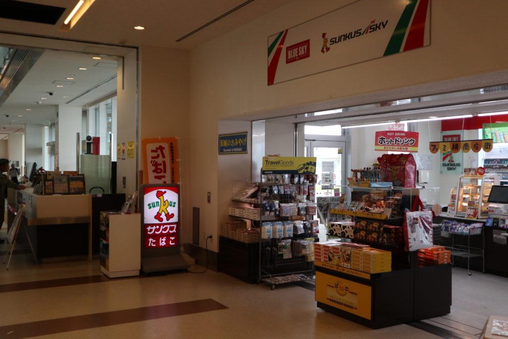 茨城空港 売店