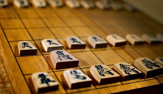 藤井聡太七段が八段に昇段するための条件は?
