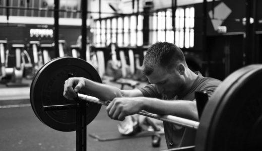 筋トレ効果を早く実感したい!筋肉を早く肥大させるための適切な負荷とは