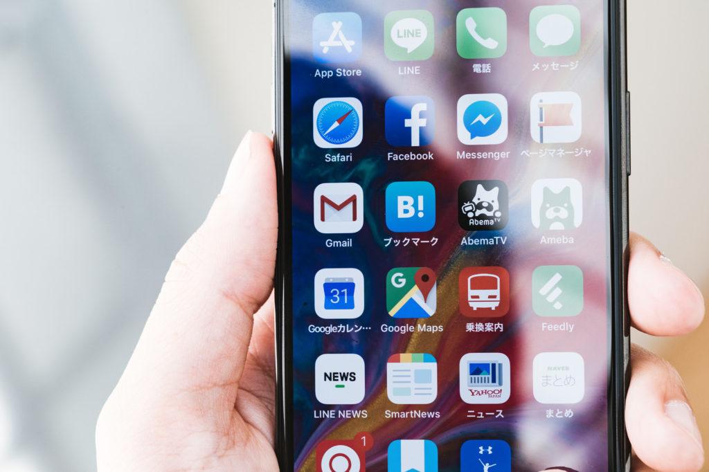 携帯 アプリ