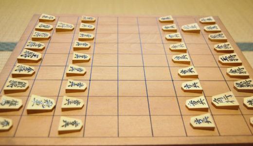 将棋の封じ手とは何のこと⁉その意味や有利・不利についても解説
