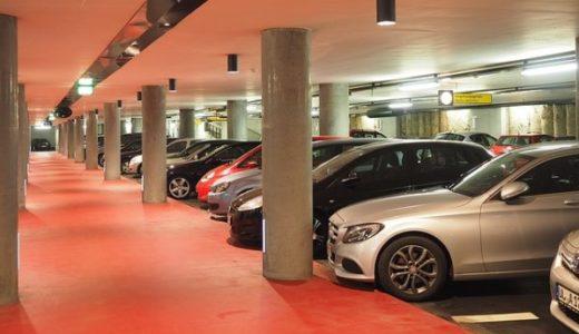 成田空港内の駐車場には2つの料金体系がある⁉割引や予約方法も説明