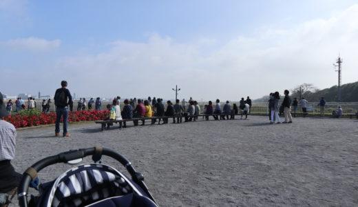 子供を連れて成田『さくらの山公園』で飛行機を見てきました