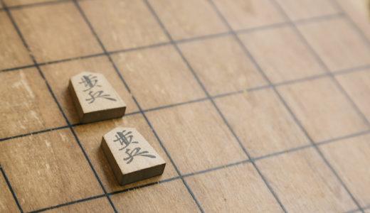 【2018年版】藤井聡太七段の賞金額・対局料を調べてみた|年収はいかに